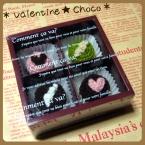 バレンタイン★チョコレート