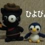 カウボーイ猫ちゃんとペンギンちゃん♪