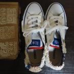 靴のリメイク