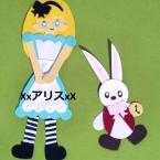 Alice in Wonderland Pt2